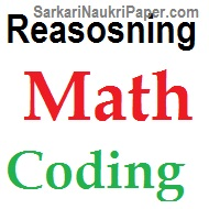 Reasoning - Question & Answer with solution in Hindi & English