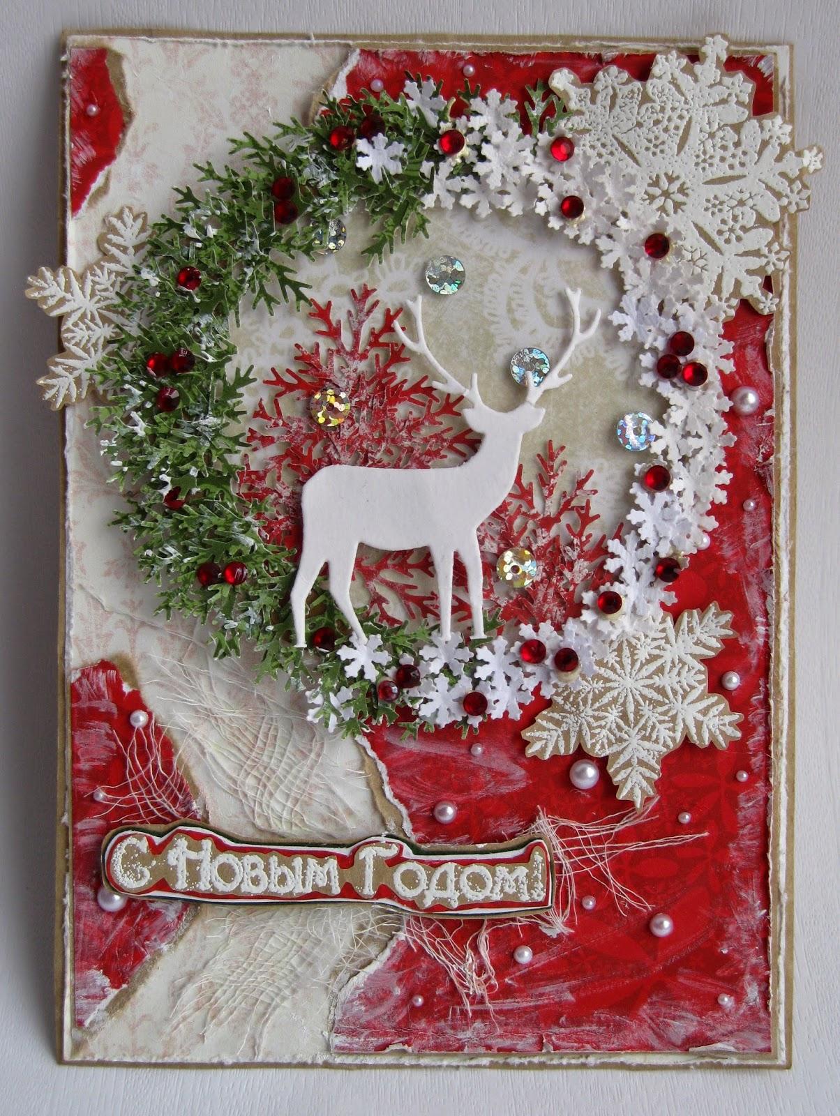 скрап,открытка,зима,новый год,вырубка,снег,снежинки,пд