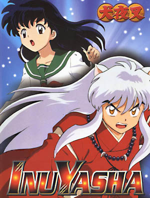 Inuyasha Audio Latino HD