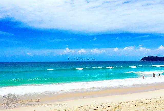 หาดกะตะน้อย ภูเก็ต, Kata noi Beach Phuket.