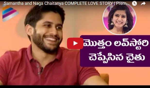 Samantha and Naga Chaithanya Complete Love Story
