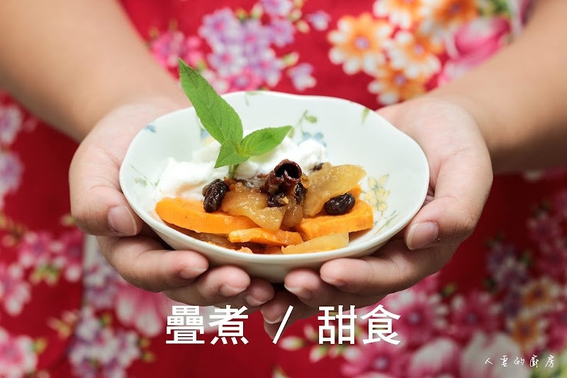 愛上疊煮料理100(道):從點心到餐桌都適用!(附實作影片)