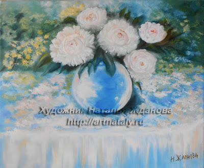 Натюрморт с белыми Пионами Утро в саду
