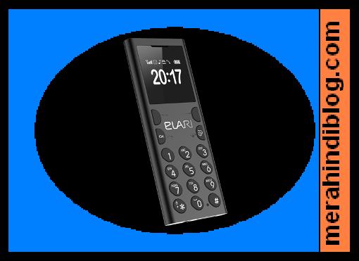 दुनिया का सबसे छोटा फोन भारत आया, कीमत जानकर रह जाओगे हैरान - Smallest phone