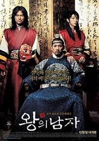 drama korea historical terbaik