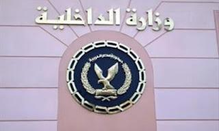 القبض علي سائح ايطالي في منتجع مرسى علم لقتله مشرفا على مبنى فندقي.