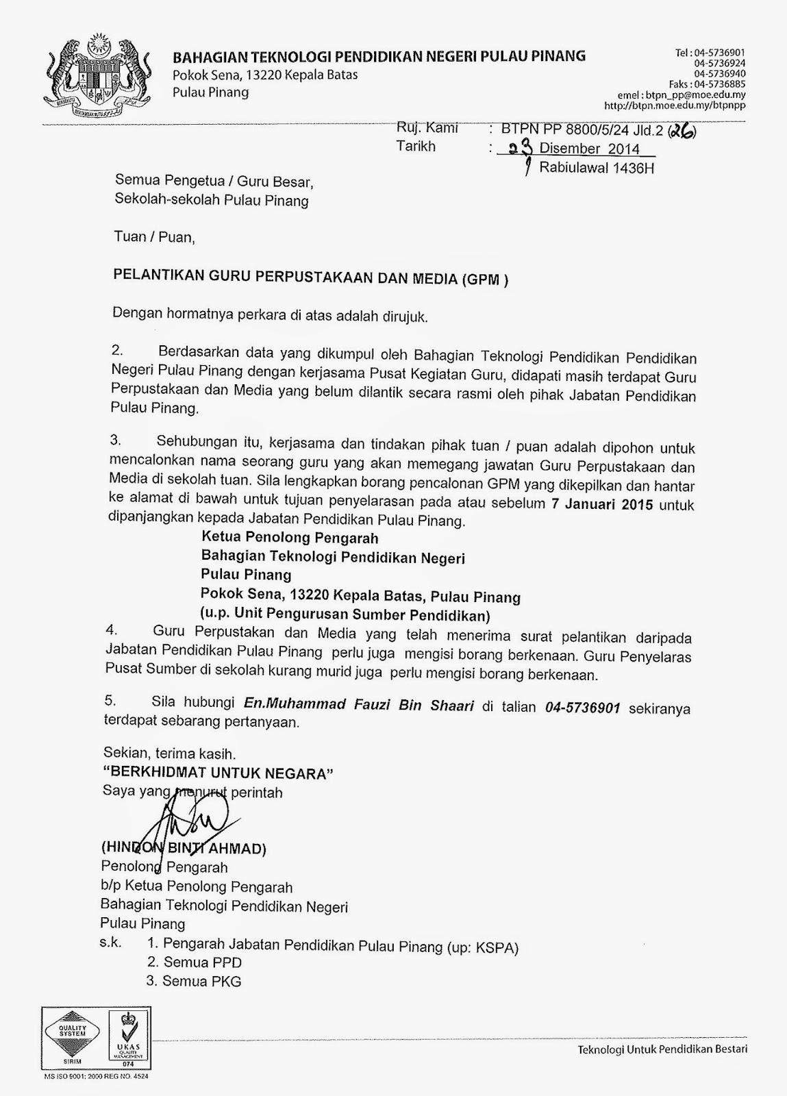 pusat kegiatan guru kelawai surat pelantikan guru perpustakaan dan media gpm 2015