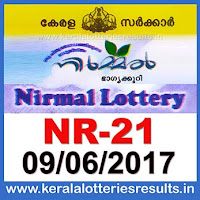 keralalotteries, kerala lottery, keralalotteryresult, kerala lottery result, kerala lottery result live, kerala lottery results, kerala lottery today, kerala lottery result today, kerala lottery results today, today kerala lottery result, kerala lottery result 9.6.2017 nirmal lottery nr 21, nirmal lottery, nirmal lottery today result, nirmal lottery result yesterday, nirmal lottery nr21, nirmal lottery 9.6.2017, 9-6-2017 kerala result