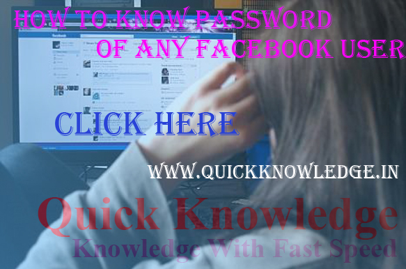 How to Know Password of any Facebook User