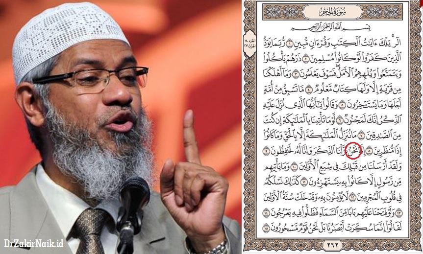 Dr Zakir Naik menjelaskan kata Nahnu dalam Al Quran