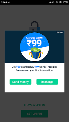 Get True Caller Rs.99 Cashback on Making Transaction