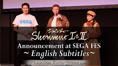 Shenmue I & II Announcement at SEGA FES: English Subtitles