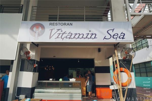 Seafood Vitamin Goodness @ Vitamin Sea