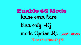 only 4g mode kaide enable kare