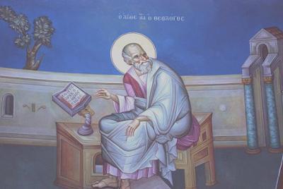John the Evangelist iconographer Panos Kontos