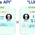 【Microsoft Cognitive Services × Pepper】 介護施設における実証実験