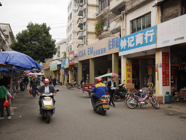 scooters on Jiefang Middle Road in Yunfu
