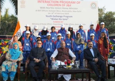 Youth Exchange Programme 'Watan ko Jano' Launched