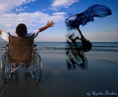 AMEA ΑΜΕΑ Τα άτομα με χρόνιες νόσους και αναπηρίες είναι πηγές απίθανου κέρδους (AmeA)