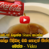 10 Facts About Coca-Cola Amazing Video Must Watch