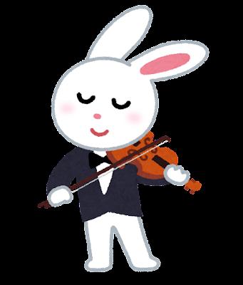 ヴァイオリンを弾くウサギのイラスト