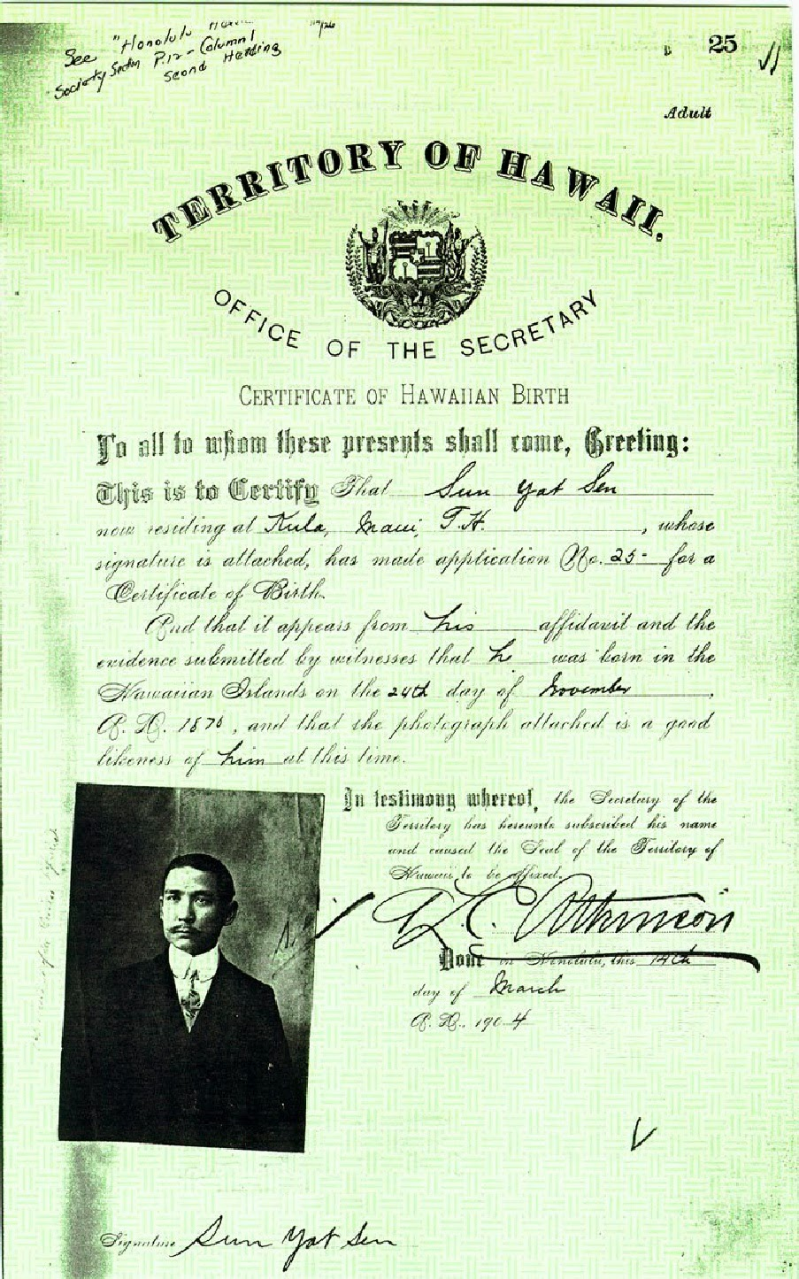 45d7c889 Ho'okuleana: Certificate of Hawaiian Birth