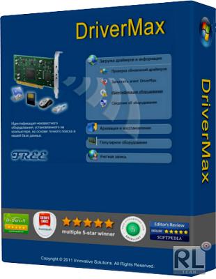 DriverMax Pro 9.13.0.42 poster box cover