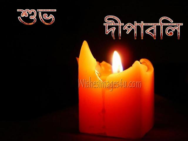 Deepawali Bangla Images Latest 2019