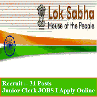 Lok Sabha Secretariat, Parliament of India, New Delhi, Delhi, Graduation, Junior Clerk, freejobalert, Sarkari Naukri, Latest Jobs, Hot Jobs, lok sabha logo