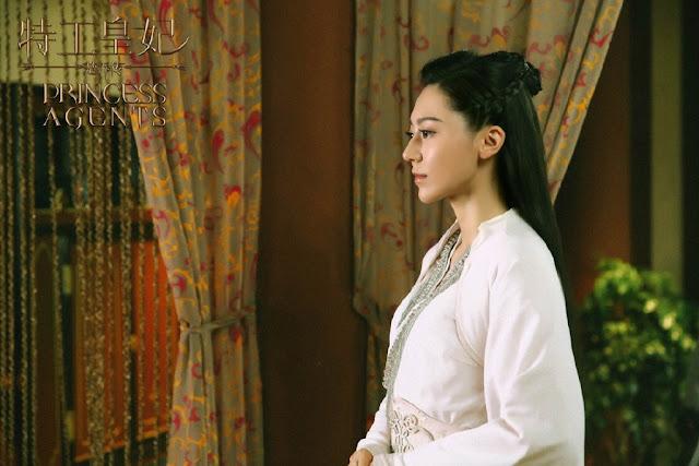 Maggie Huang Princess Agents