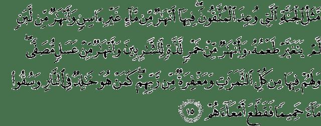 Surat Muhammad ayat 15