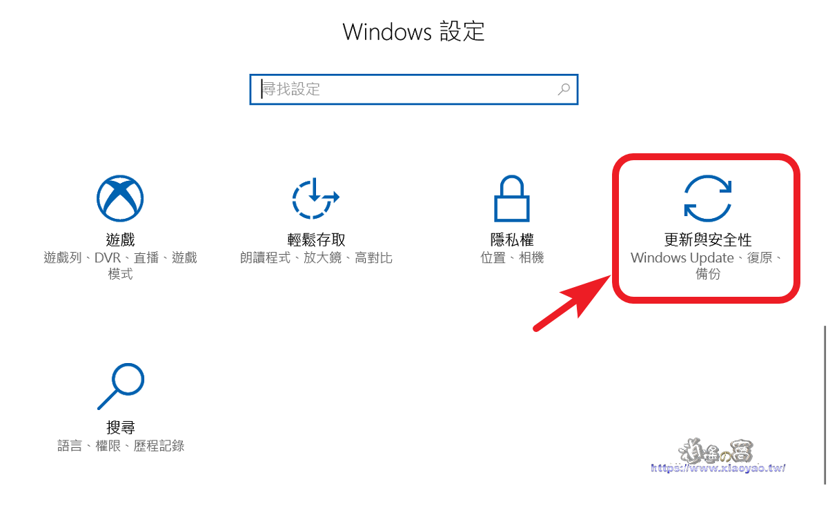 Windows 10 重大更新版本 1803