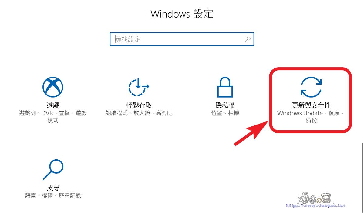Windows 10 重大更新已開放下載,并提示錯誤代碼0x800f0900,該怎么辦呢,資料備份,win10現在每年會推出二次重大更新,會使用雲端硬碟,主打時間管理功能(更新版本:1803) - 逍遙の窩