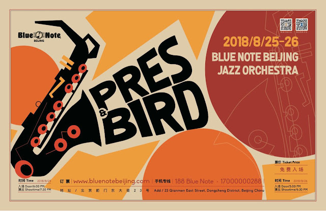 Pres & Bird — Blue Note Beijing Jazz Orchestra Concert, August 2018, celebrating Lester Young and Charlie Parker