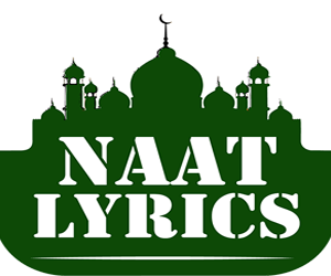 Naat Lyrics Android App