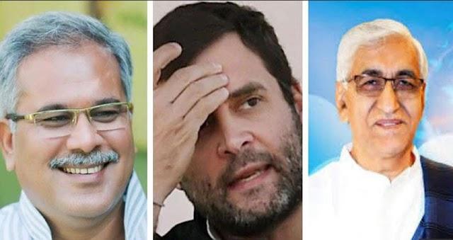 BIG BREAKING:- छत्तीसगढ़ का CM कौन,सस्पेंस खत्म,दिल्ली में चल रही राहुल की बैठक में लिया गया निर्णय।