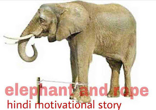 The story of elephant and rope