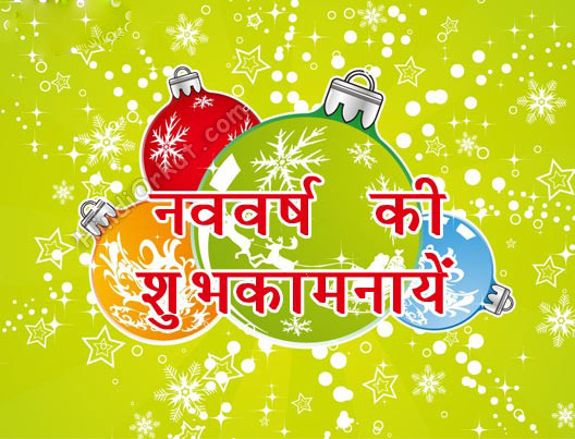 New Year Wishes In Kannada Sms Nemetas Aufgegabelt Info