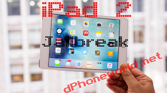 Come fare Jailbreak iPad 2 | Guida Pc e Mac