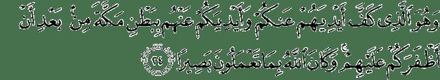 Surat Al-Fath Ayat 24