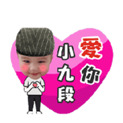 Wei is a cute baby!
