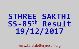 STHREE SAKTHI Lottery SS 85 Results 19-12-2017