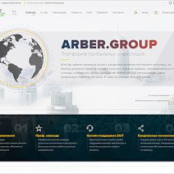 Arber Group: обзор и отзывы о arber.group (HYIP платит)