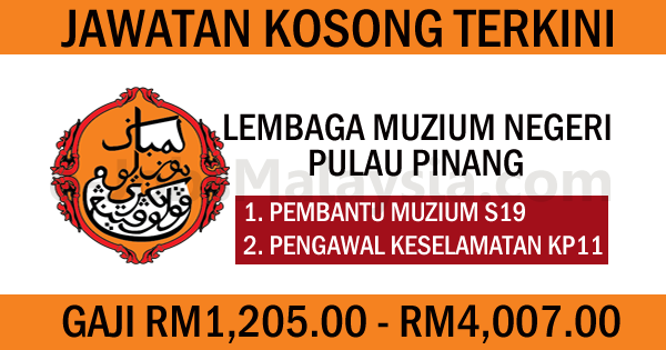 Lembaga Muzium Negeri Pulau Pinang