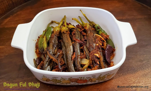 images of  Begun Ful Bhaji / Brinjal Fry / Bengali Style Brinjal Fry