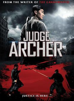 Juiz Arqueiro Dublado