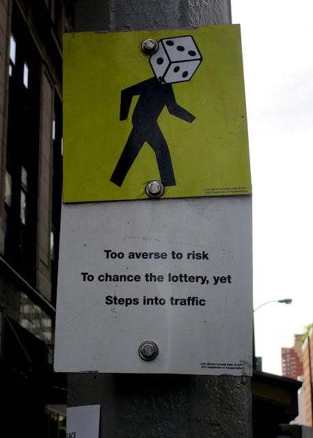 Пешеходный переход. Нью Йорк.