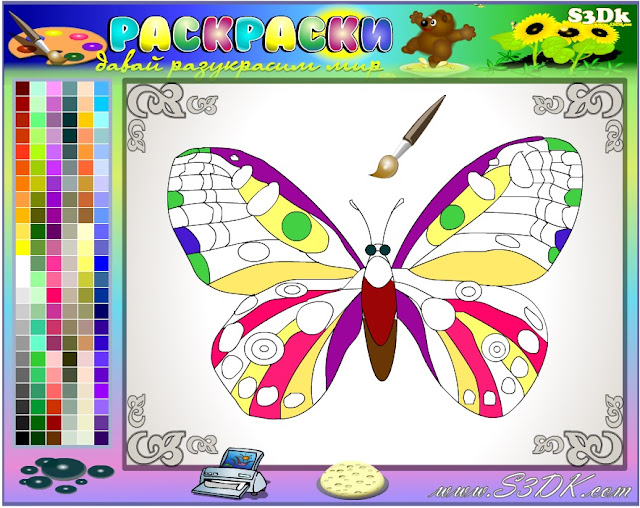 Детская раскраска Бабочка