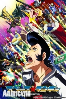 Space Dandy - Space Dandy Anime 2012 Poster