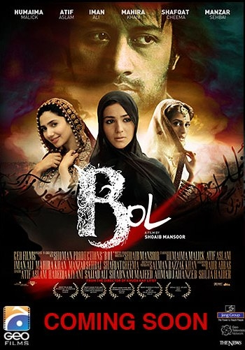 Free Online Latest Movies Television News Pakistani -8221